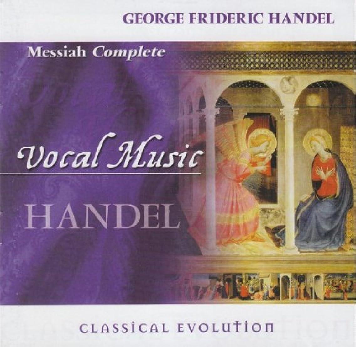 Classical Evolution: Handel - Messiah Complete