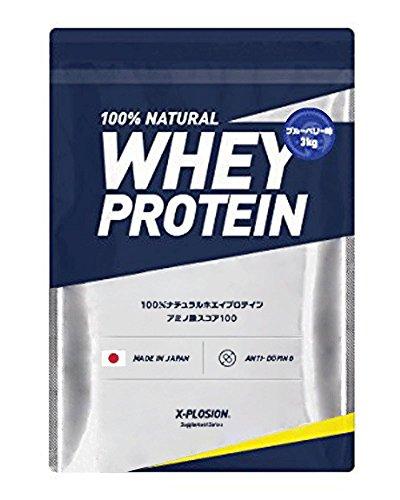 エクスプロージョン ホエイプロテイン 3kg 約100食分 ブルーベリー味 大容量 国産
