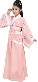 Ez-sofei Girls' Ancient Chinese Traditional Hanfu Dress Han Dynasty Cosplay Costume