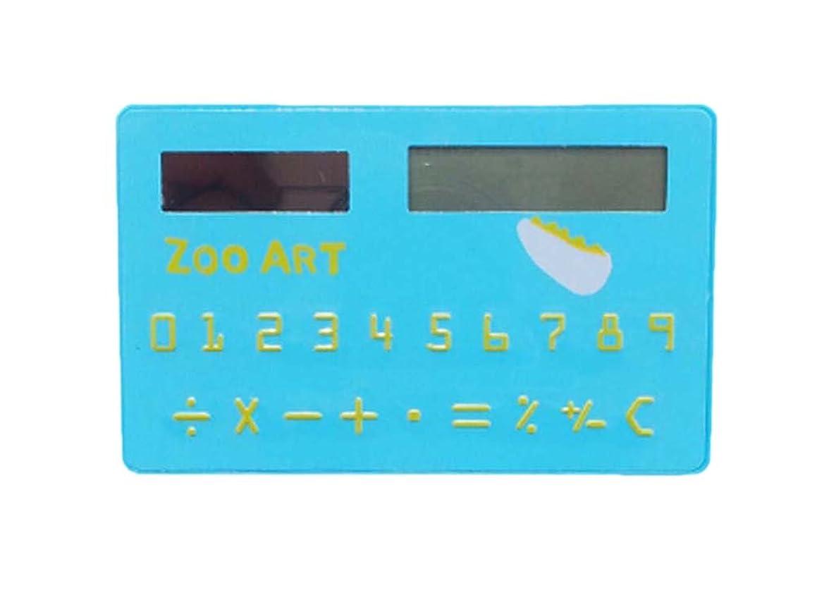 リラックス名門炎上2pcs Lovelyソーラー電卓特別なポケット電卓