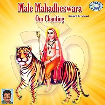 Male Mahadheswara Om Chanting - Single