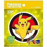 ESP ポケモンピックコレクション カントー地方 第一弾(1パック3枚入り)