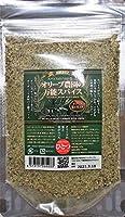 オリーブ農園の万能スパイス詰替(120g) (1袋)