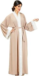 Larimar Beige Casual Abaya For Women