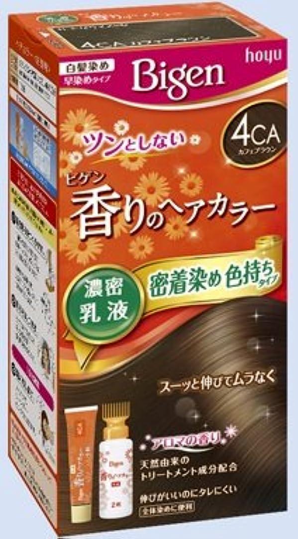 マージンアンテナおなじみのビゲン 香りのヘアカラー 乳液 4CA カフェブラウン × 10個セット
