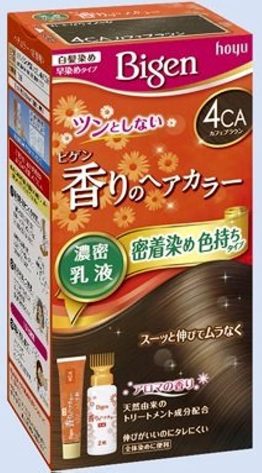 変化準備するユニークなビゲン 香りのヘアカラー 乳液 4CA カフェブラウン × 10個セット