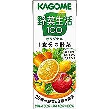 野菜 ジュース 効果