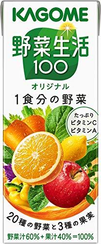 「野菜生活シリーズ」