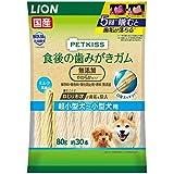 ライオン (LION) ペットキッス (PETKISS) 犬用おやつ 食後の歯みがきガム 無添加 やわらかタイプ 超小型犬~小型犬用 3個パック (まとめ買い)