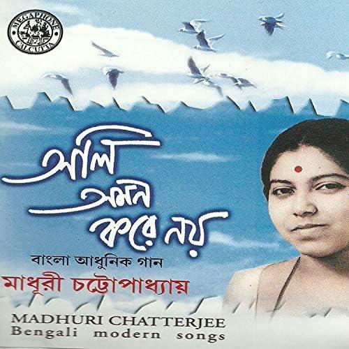 Madhuri Chatterjee