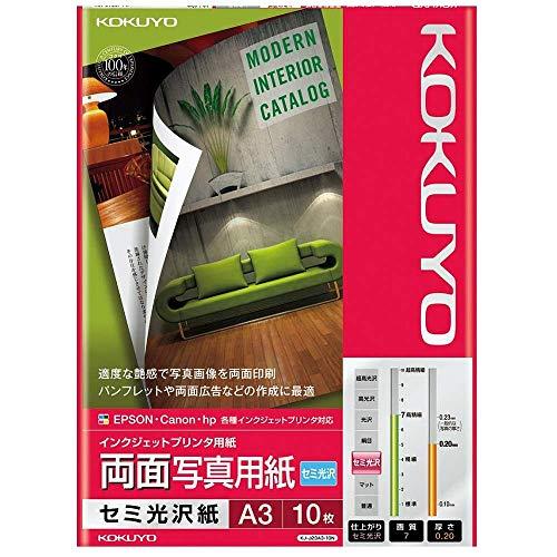 コクヨ インクジェット用紙 両面写真用紙 セミ光沢紙 A3 10枚 KJ-J23A3-10 【まとめ買い10冊セット】