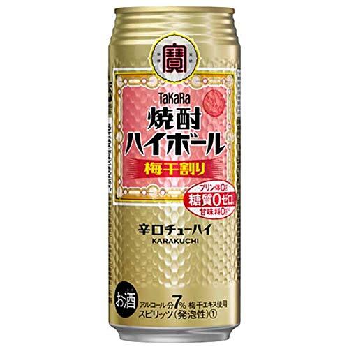 タカラ 焼酎ハイボール 梅干割り 500ml x48本(2ケース)