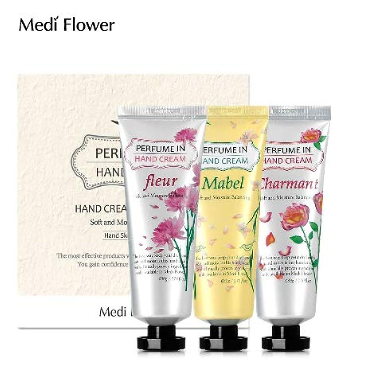 ノベルティどれか露骨な[MediFlower] パフュームインハンドクリーム?スペシャルセット 80g x 3個セット / Perfume Hand Cream Specail Set