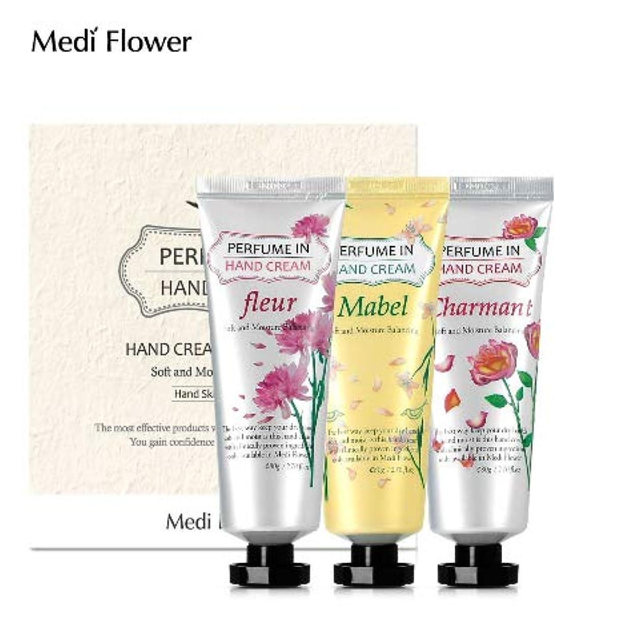ずんぐりした容器スキャンダラス[MediFlower] パフュームインハンドクリーム?スペシャルセット 80g x 3個セット / Perfume Hand Cream Specail Set