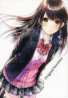 和遥キナ Original heroines / 僕と君と架空世界と イラスト集 comic1☆10