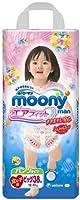 ムーニーマン エアフィット 女の子 ビッグ38枚入(パンツタイプ) おむつ オムツ MOONY moony
