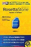 できるポケット+ Rosetta Stone Version 4 TOTALe (できるポケット+)