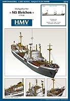 <カードモデル>1:250 貨物船ブライヒェン