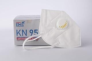 كمامة الصفا KN-95 مع بلف تنفس
