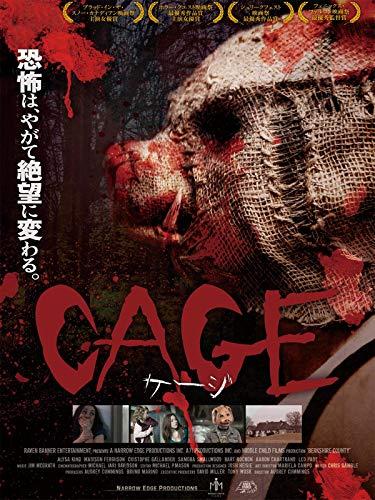 Cage ケージ(字幕版)