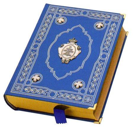 Libro del Culto a la Virgen Mod. B-Lujo (Spanish Edition)