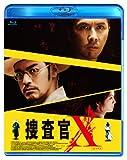 捜査官X [Blu-ray] image