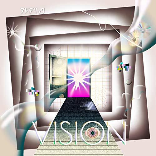 フレデリック【VISION】歌詞の意味を徹底解説!VISIONとは?自分と君の見ているものを紐解くの画像