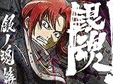 銀魂.銀ノ魂篇 7(完全生産限定版)[Blu-ray/ブルーレイ]