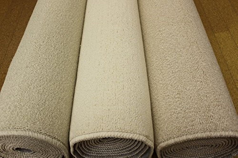 高質/パウダーコットン100%カーペット 3畳 176x261cm 綿100% じゅうたん マイコットン/ナチュラル