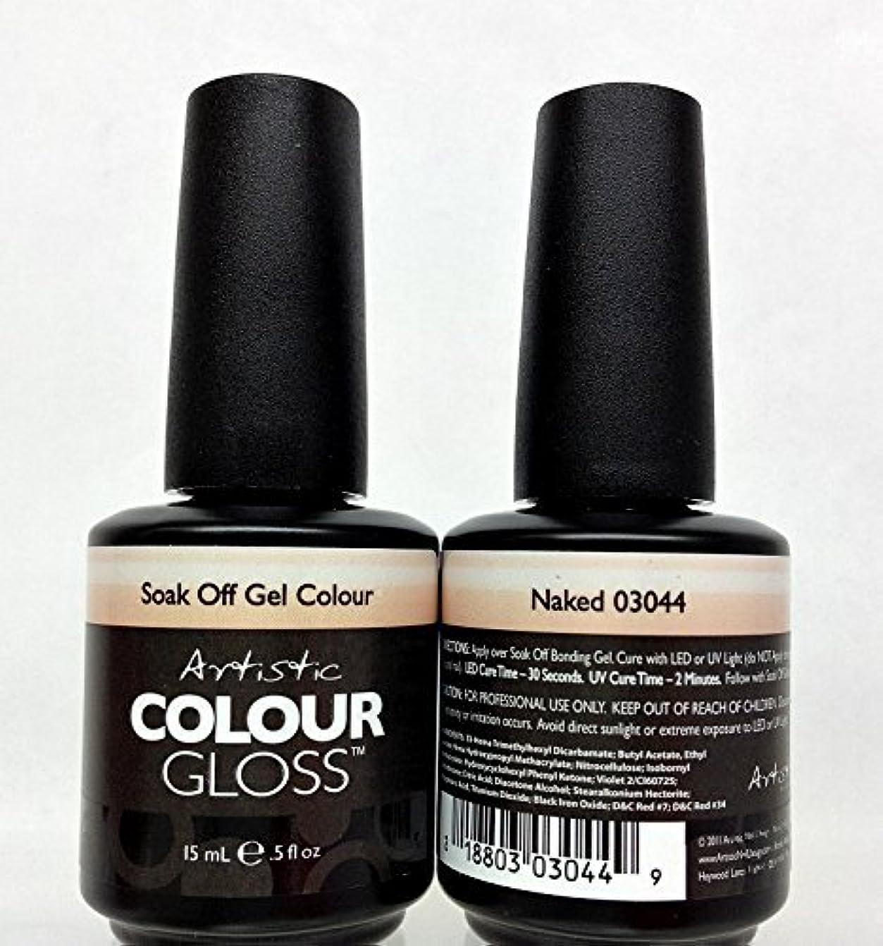 の面では伝染性裁定Artistic Colour Gloss - Naked - 0.5oz/15ml