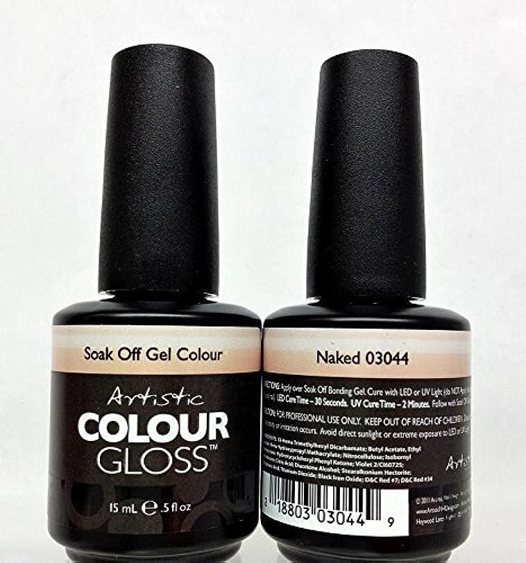 工夫する指定スリップArtistic Colour Gloss - Naked - 0.5oz/15ml
