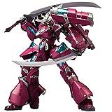 Kotobukiya Frame Arms NSG-Z0 / D Magatsuki: RE Height approx 170mm 1/100 scale plastic model