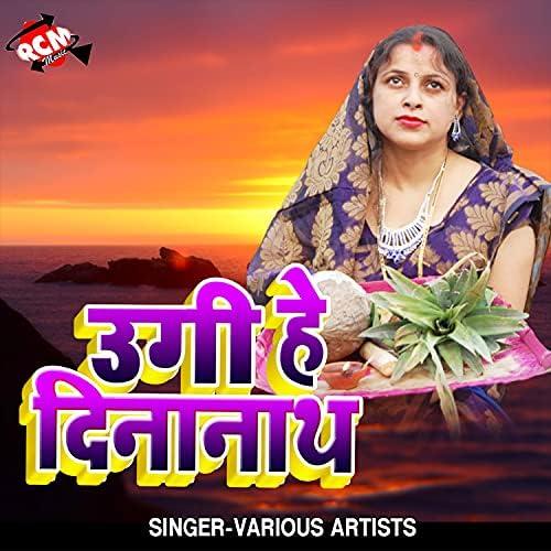 Durgesh Giri Rajroop, Golu Singh & Dhiraj Premi