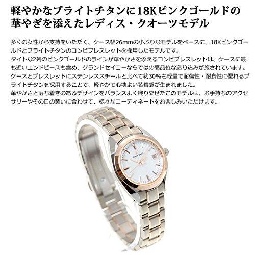 [グランドセイコー]GRANDSEIKO腕時計レディースSTGF310