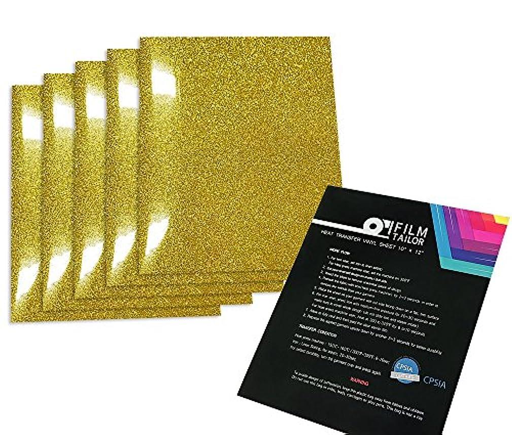 FilmTailor [Glitter HTV] 10