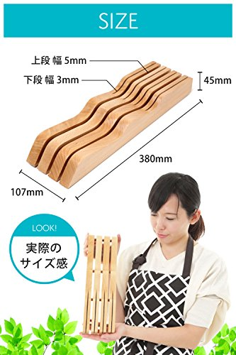 mikketa包丁立て木製包丁スタンド滑り止め7本用抗菌防カビ加工【メーカー保証付き】