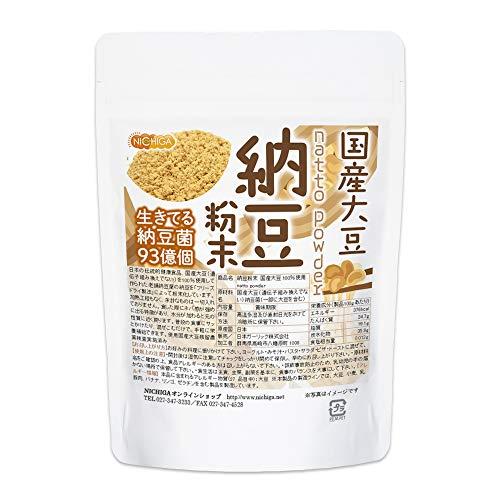 乾燥納豆 粉末 110g 国産大豆100%使用 natto powder 生きている納豆菌93億個 [04] NICHIGA(ニチガ) ナットウキナーゼ活性 大豆イソフラボンアグリコン含有