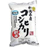 新潟県産コシヒカリ 無洗米 (10㎏)