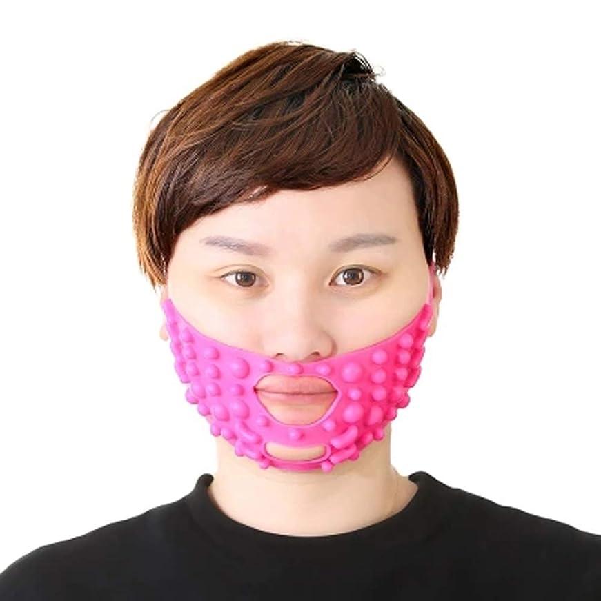 物思いにふける疲れたクレジットダブルの顎のストラップ、顔のマッサージの包帯を持ち上げて持ち上げて小さなVフェイスのマスク薄い顔の人工物