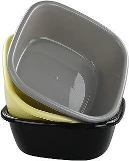 Best square plastic pan Reviews