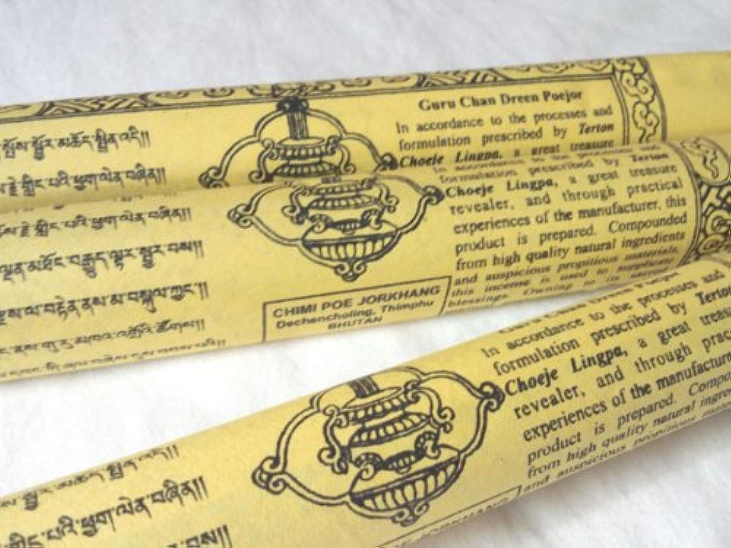 防水十分です計算チミ香/グルチャンダン カラーパッケージ  Guru Chan Dreen Poejor - Color Package 25本入り