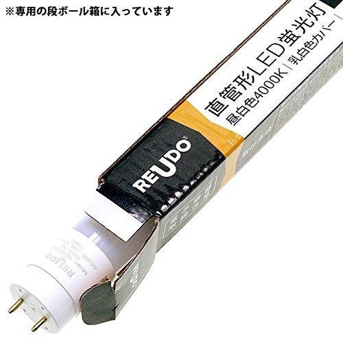 『【広配光】直管形LED蛍光灯15形(44cm) 昼白色(4000K) 9W 990ルーメン【2年保証】(1本単品)』の4枚目の画像