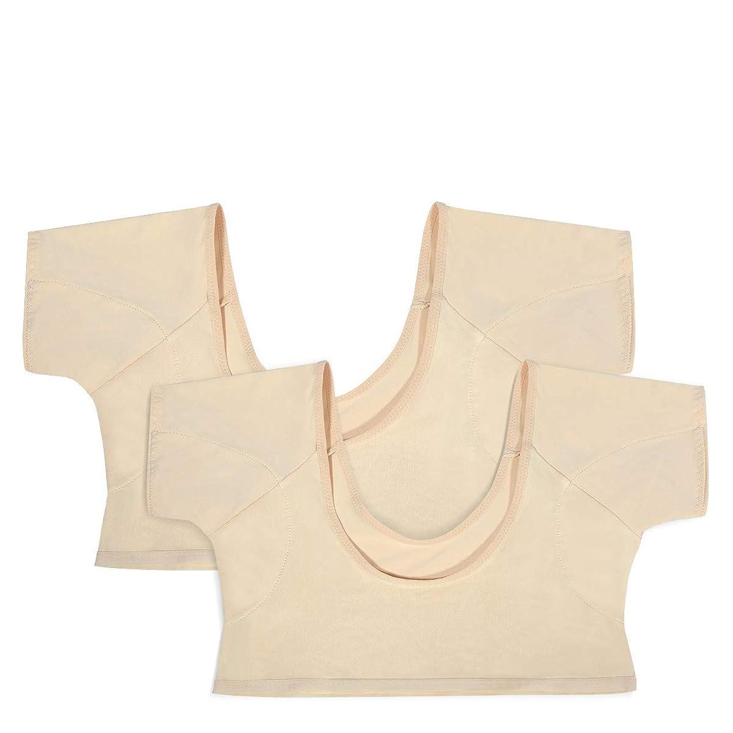 闘争音第二にLC-dolida 汗取りインナー 2枚組み レディースインナーシャツ 汗脇パッド付き ワキサラット ワキ汗対策 色透け難い 極薄い 吸水速乾 汗取りパッド(Mサイズ)