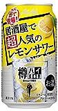 【2020年新発売】アサヒチューハイ 樽ハイ倶楽部 レモンサワー [ チューハイ 350ml ]