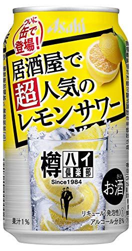 【居酒屋の味をご自宅で】 樽ハイ倶楽部 レモンサワー [ チューハイ 350ml×24本 ]