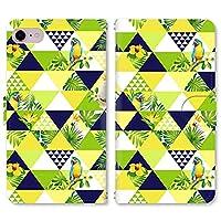 スマホ スマートフォン 手帳 スマホケース エキゾチック鳥 【3402_エキゾチック 熱帯鳥|AQUOS R SH-03J】