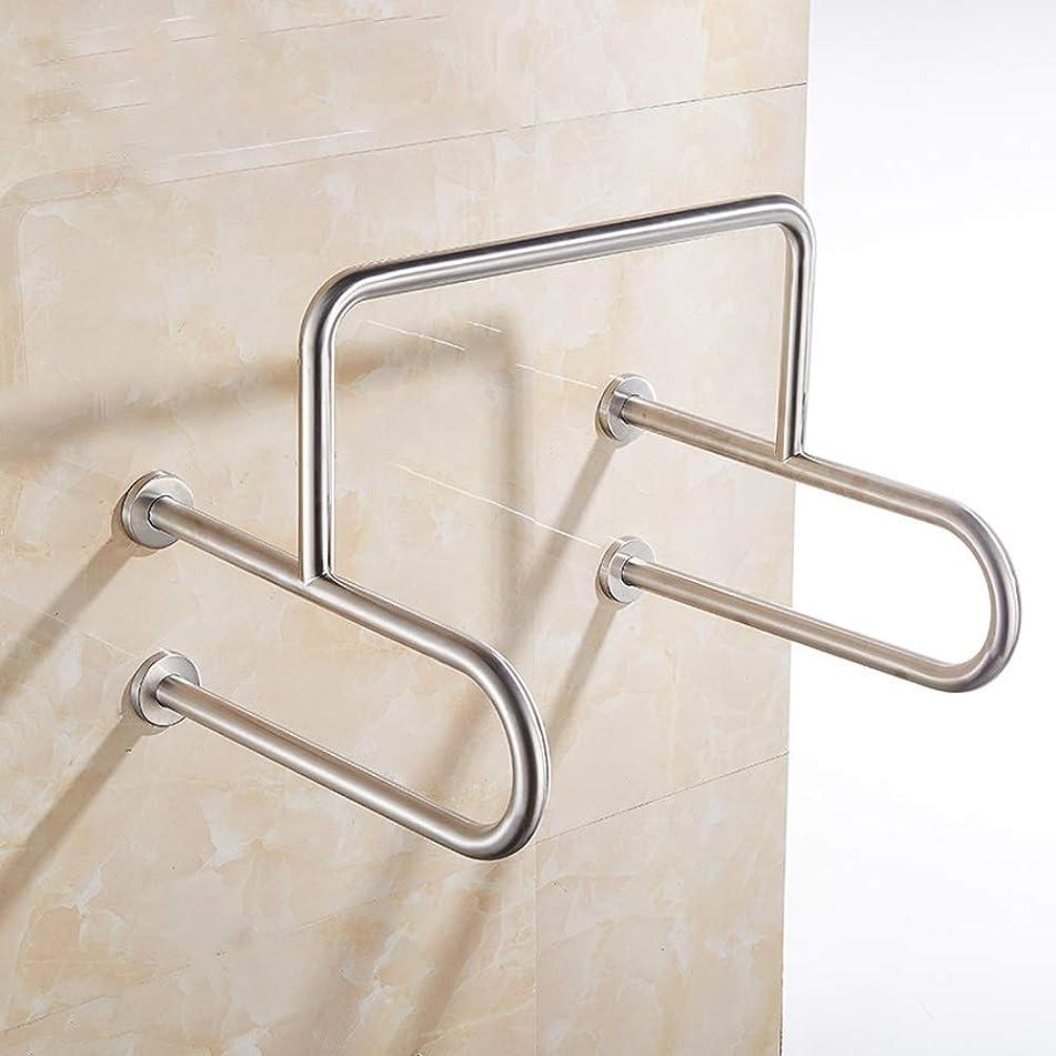 メアリアンジョーンズ壊すおなかがすいた浴室の肘掛け-304ステンレス鋼の浴室の手すり、高齢者の安全滑り止めバリアフリートイレ/浴槽手すり、600 * 380mm