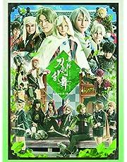舞台『刀剣乱舞』慈伝日日の葉よ散るらむ【初回生産限定版】 [Blu-ray] (法人特典無し)