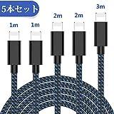 https://www.amazon.co.jp/dp/B087BP5ZPX?tag=mobiinfo99-22&linkCode=ogi&th=1&psc=1