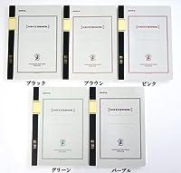 【Penco】ペンコ  フールスキャップノート B5サイズ(グリーン)